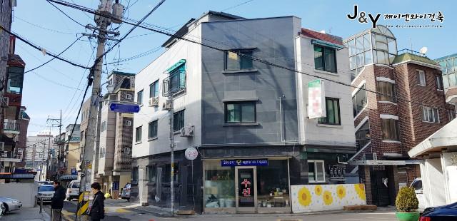 13. 서울시 양천구 목3동 620-7 다가구주택 리모델링 공사2.jpg
